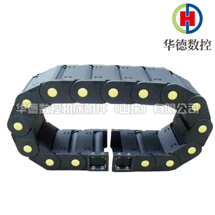 北京机床尼龙拖链