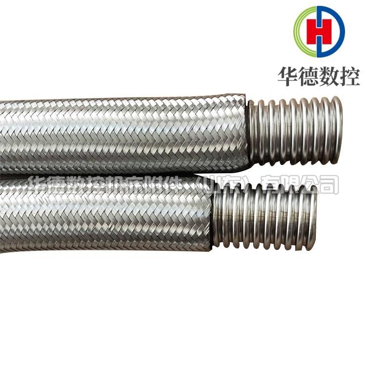 JSHG编织金属软管